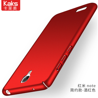 Note all-inclusive matte hard case phone case