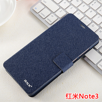 Note for men and women flip-style leather cover phone case