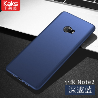 Note2/note2 New style matte hard case phone case