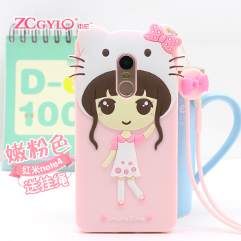 Note4/note4x cute Redmi phone case