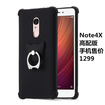 Note4/note4x silicone Xiaomi Redmi high with protective case phone case