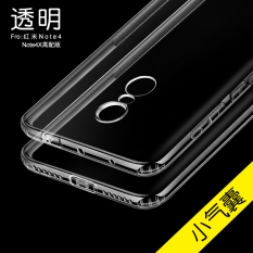 ... Ultra XL39h Clear TPU Case Back Cover Protector Quantity:1 Piece Feature:Inner Matter Design, Anti-Watermark. PHP 120