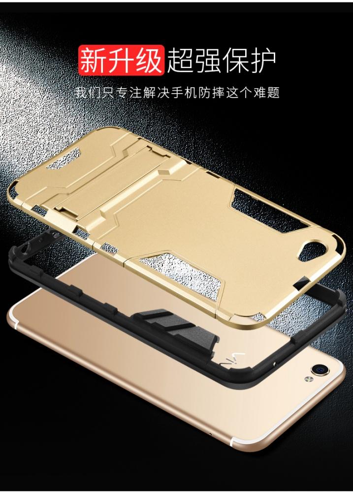 ... NUBULA 360 degrees Ultra-thin Hard Back Cover For VIVO Y66 / V5Lite Detachable 2 ...