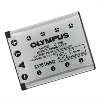 Olympus LI-42B Lithium ION Battery Price Philippines