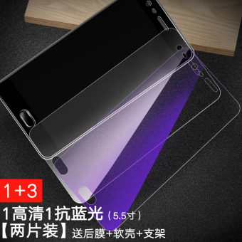 OnePlus 3t full screen full coverage Blueray glass protector Film