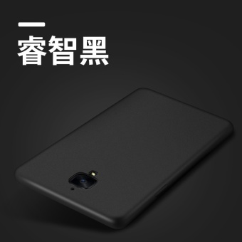 OnePlus 3t thin full edging matte phone case