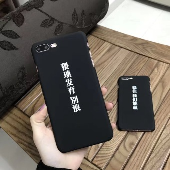 Oppo A57/A59 cool men and women semi-free Ultra-thin hard case phone case