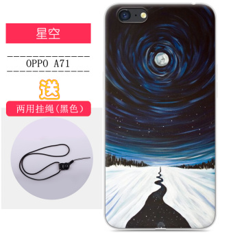 Oppo a71/a71t/oppoa71 cool silicone drop-resistant painted soft case phone case