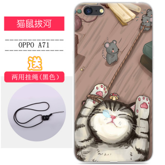 Oppo a71/oppoa71t/a71m cute soft silicone drop-resistant painted phone case protective case