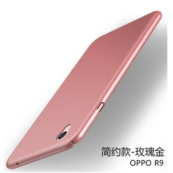 Oppo F1 Plus/R9 360 degrees Ultra-thin PC Hard shell phone case/Rose gold - intl