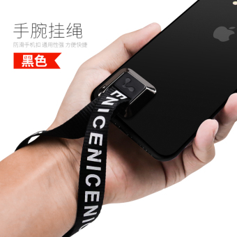 Oppo mobile phone lanyard female fastened ring wrist strap mobile phone charm