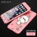 Oppo oppoa59s/a59s/A59/A57 cartoon drop-resistant full edging phone case