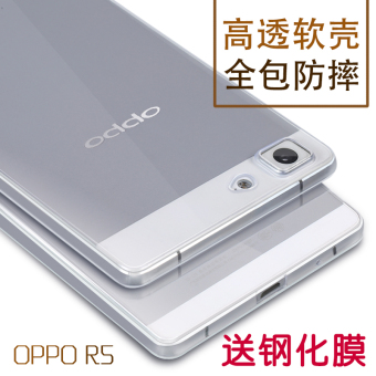 Oppo oppor5/R5/r8107 Jianyue ultra-thin transparent silicone soft phone case protective case