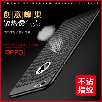 Oppo r11plus/A57/A59 protective case matte Honeycomb