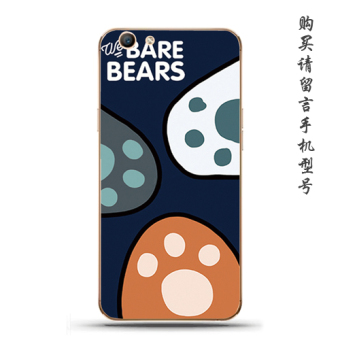 Oppoa59/33f1s cute silicone bear drop-resistant phone case