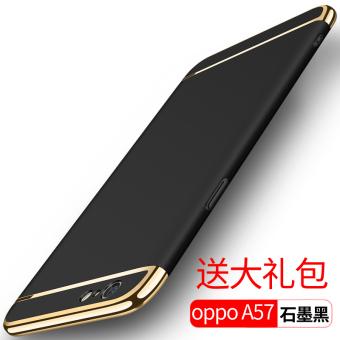 Oppoa59s/A57/oppoa33/a37 matte drop-resistant hard protective case phone case