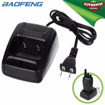 Original Baofeng BF888S Battery Charger Compatible For BF-666SBF-777 BF-888S Price Philippines
