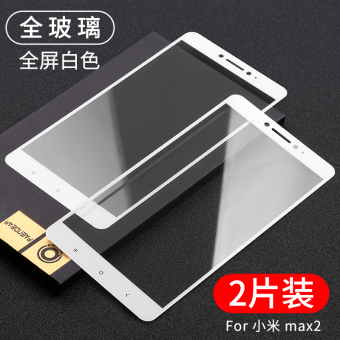 PAENQEAR full screen cover explosion-proof anti-Protector Film