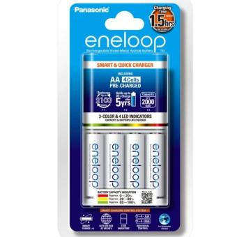 Panasonic Smart & Quick charger with 3-color LED with eneloop AA Battery Set of 4 (White)