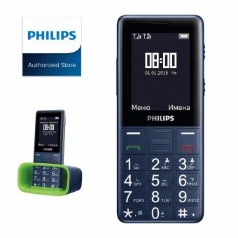 Philips Xenium E311 Basic Mobile Phone Dual Sim with Bluetooth (Navy)