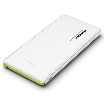 Pineng PN-951 10000mAh Shake to Start Powerbank (White)