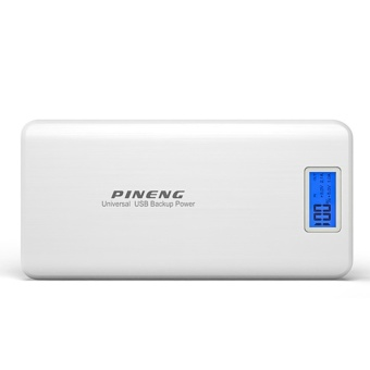 Pineng PN-999 20000mAh Power Bank set of 2 (White) - 2