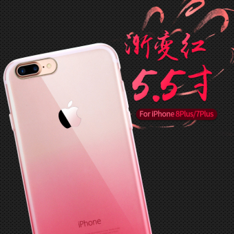 PISEN 7 plus/iphone7 Jianyue transparent seven New style soft case phone case