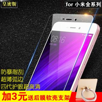... 9h 25d Anti Burst ... - NOZIROH Xiaomi Mi Note 2 Full Screen Protector Xiaomi Note2 5 7 inch . Source · Plus 4A/4c/4S/5c/2a/note4x23 Mi mobile phone ...