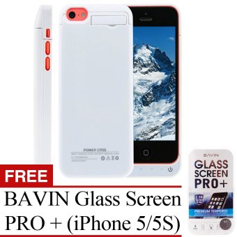 Power Case 2,200mAh Universal Rechargeable Backup Portable ChargerExternal Power Pack with Kickstand Holder for Apple iPhone SE5/5C/5S (Glacier White) with Free BAVIN Glass Screen Pro+
