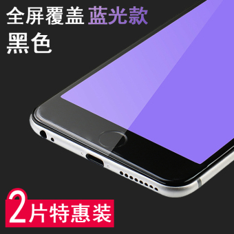 Puls iphone7/7 plus/3D/i7 Apple full screen full coverage protector Film