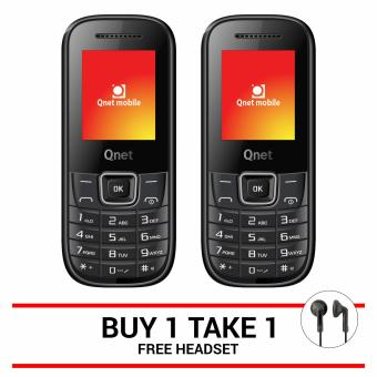 QNET MOBILE B16 (Black) Buy One Take One Price Philippines