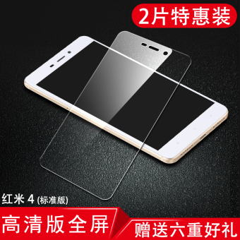 Redmi4x XIAOMI Redmi phone tempered Film