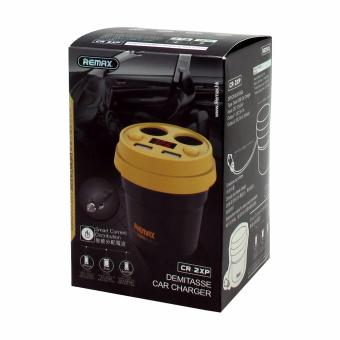 Remax CR-2XP Cup Car Charger Price Philippines