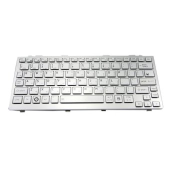 Replacement Laptop Keyboard for Toshiba Portege M300/R200/R150 (Silver)