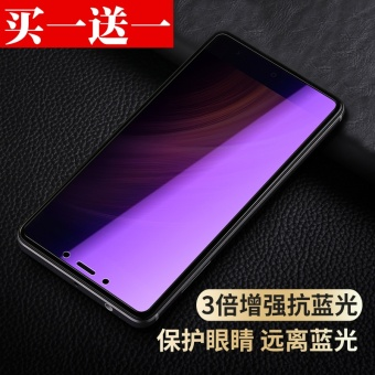 Risym Explosion-proof Blue Light Tempered Glass Screen Protector for Redmi 4X