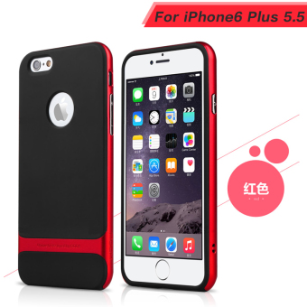 Rock iphone6/6 splus drop-resistant Apple protective case phone case