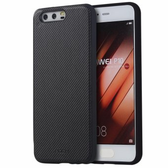 ROCK Phone Case Carbon Fiber Series Back cover for HuaweiP10(Black) - intl Price Philippines