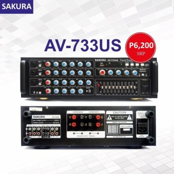 Sakura AV-733US 450W X 2 Karaoke Mixing Amplifier Price Philippines