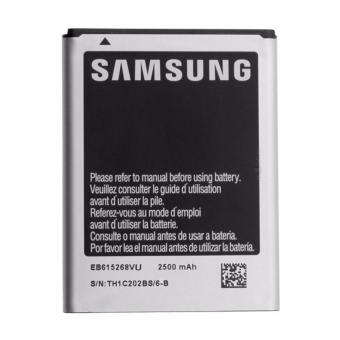 Samsung Battery GT-i9220, GT-N7000 2500mAh for Samsung Galaxy Note1 (Authentic/Original)