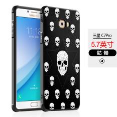 Samsung c7pro/c7pro/c7010 drop-resistant protective case phone case