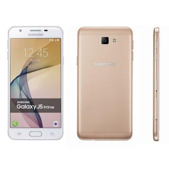 Samsung Galaxy J5 Prime (Gold) Price Philippines