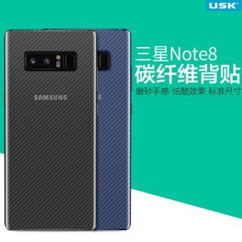 Samsung note8/note8 carbon fiber matte anti-Fingerprint anti-soft film back film