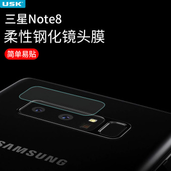 Samsung note8/S8/s8plus/S8 ultra-thin explosion-proof anti-scratch mobile phone protective film Film
