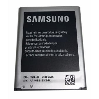 Samsung Original Battery for Galaxy S3 2100 mAh