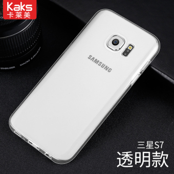 Samsung S7/S7 silicone transparent thin drop-resistant soft case phone case