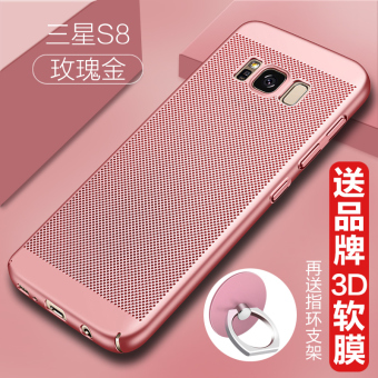 Samsung S8/S8 cool female drop-resistant ultra-thin phone case protective case