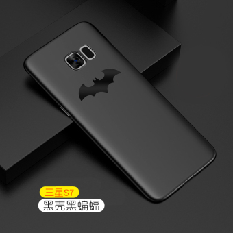 Samsung S8/s8plus/S8/s7edge song screen thin matte phone case protective case