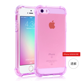 Se iphone5 silicone drop-resistant phone case