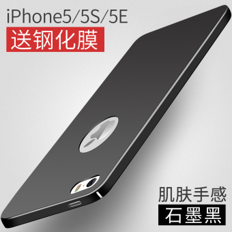 Se iphone5s Jianyue silicone drop-resistant men and women hard case phone case