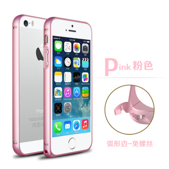 Se iphone5s metal drop-resistant matte protective case phone case